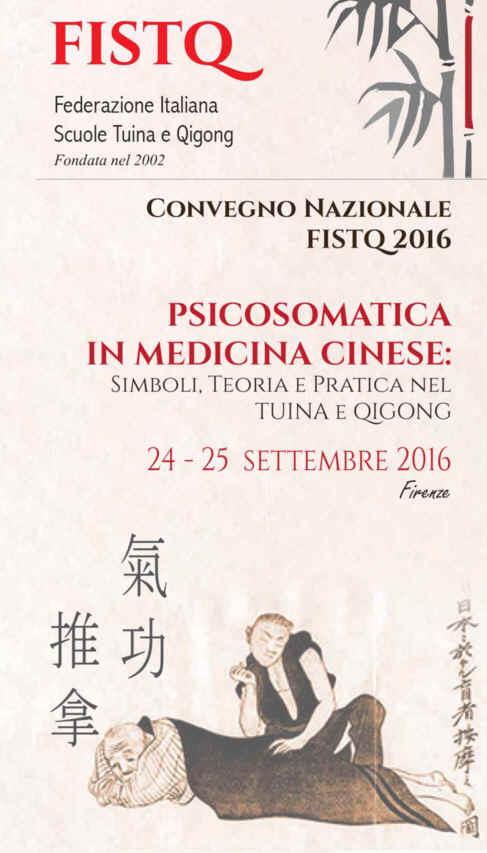 Convegno nazionale 2016 Federazione Italiana Scuole Tuina e Qigong