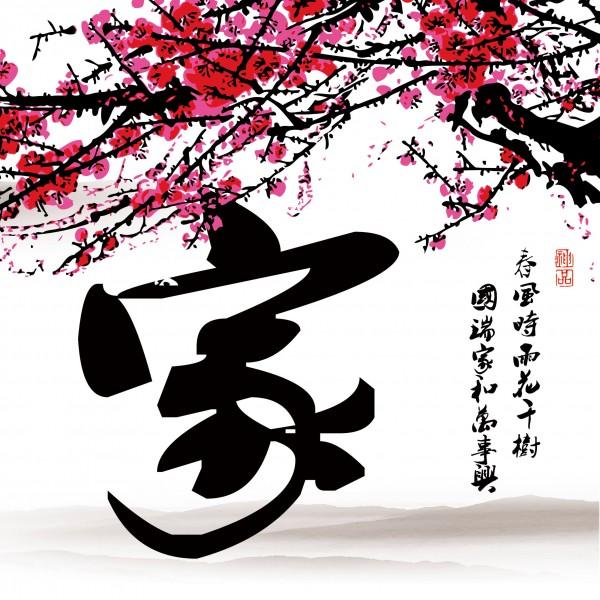 Corso di calligrafia cinese