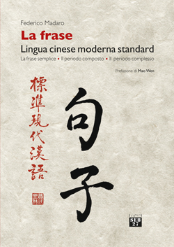 La frase. Lingua cinese moderna standard