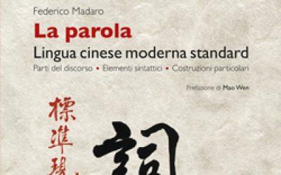 La parola. Lingua cinese moderna standard.