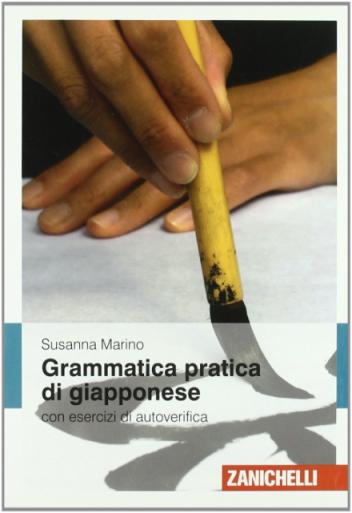 Grammatica pratica di giapponese