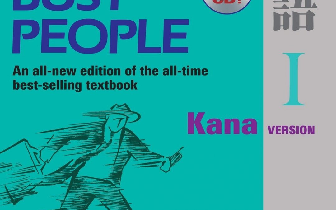 Japanese for Busy People – Kana version – Vol. 1