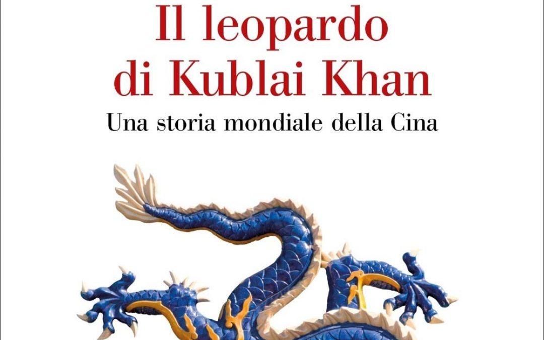 Il leopardo di Kublai Khan. Una storia mondiale della Cina