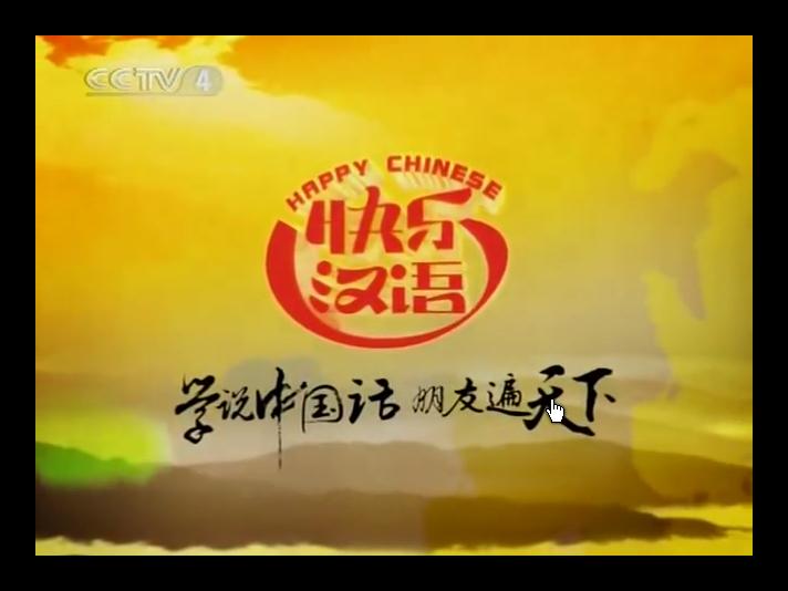 Lezione introduttiva di cinese