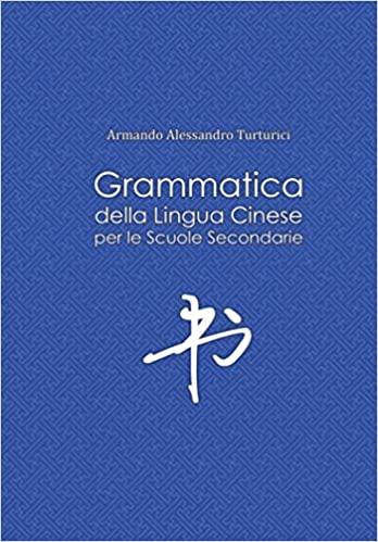 Grammatica della Lingua Cinese per le Scuole Secondarie