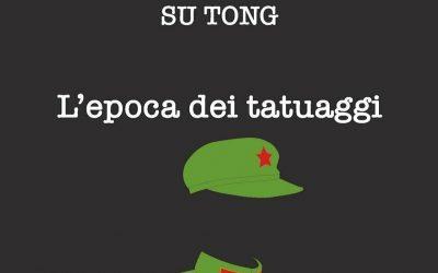 L'epoca dei tatuaggi