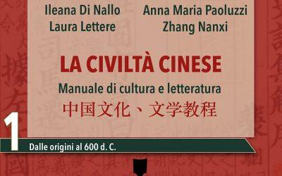 La civiltà cinese. Manuale di cultura e letteratura. Per le Scuole superiori. Dalle origini al 600 d.C. (Vol. 1)