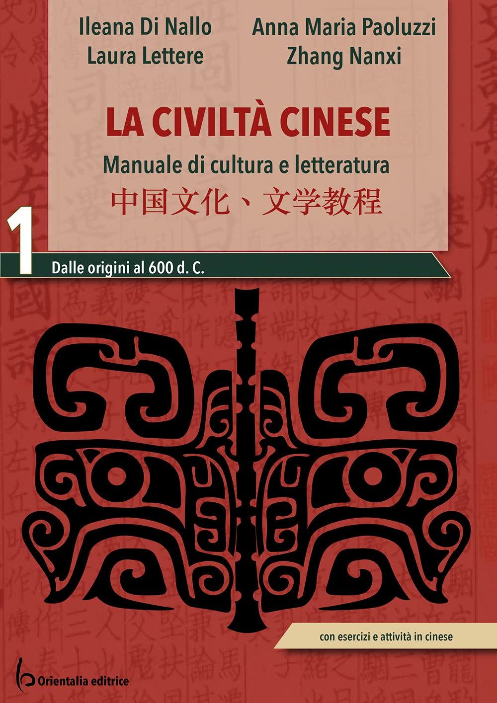 La civiltà cinese