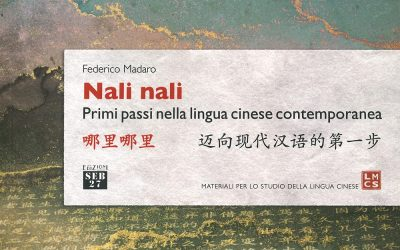 Nali nali. Primi passi nella lingua cinese contemporanea