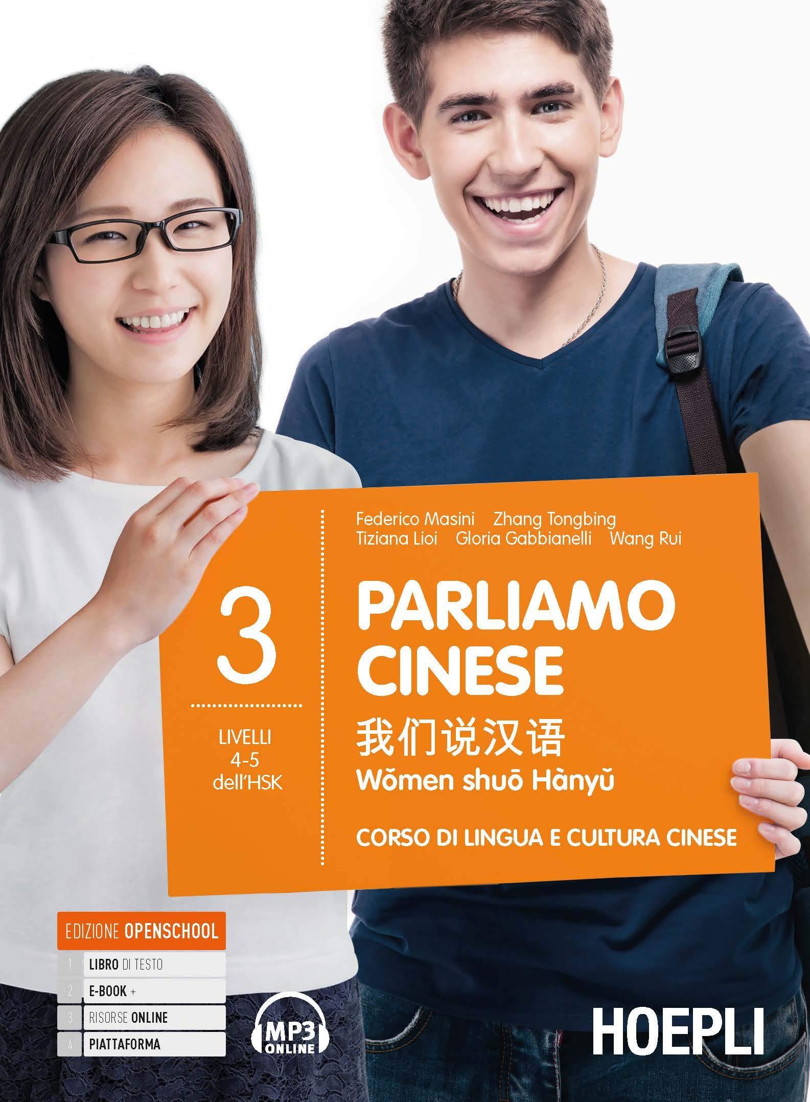 Parliamo cinese vol. 3