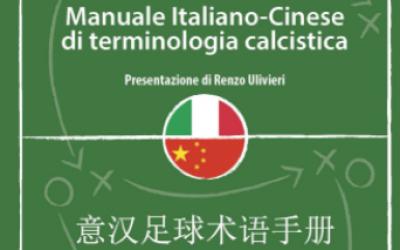 Manuale Italiano-Cinese di terminologia calcistica