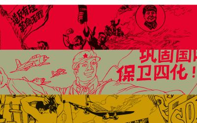 Una vita cinese. La trilogia completa
