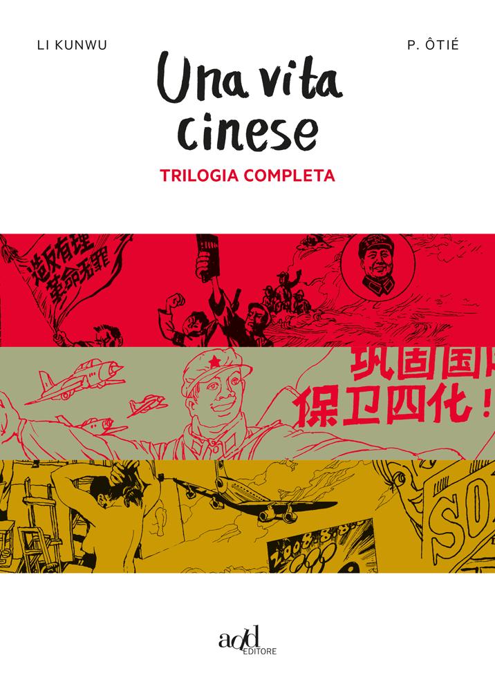 Una vita cinese - La trilogia
