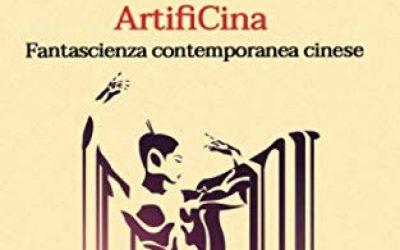 ArtifiCina: Fantascienza contemporanea cinese