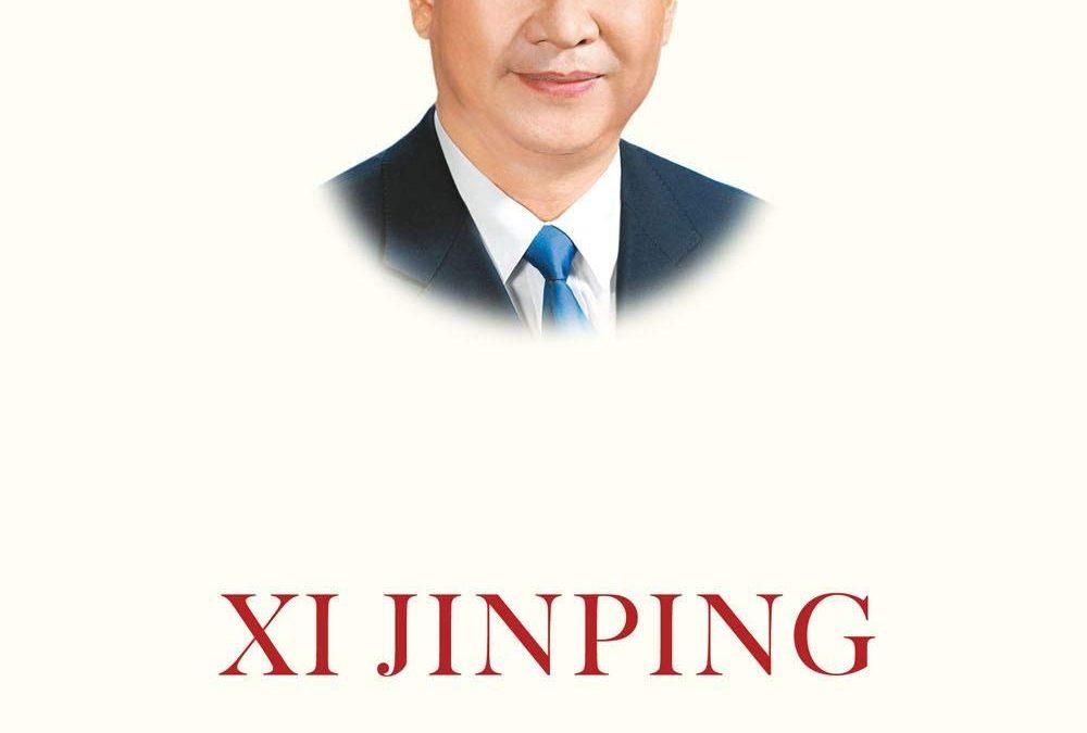 Governare la Cina (vol. 1)