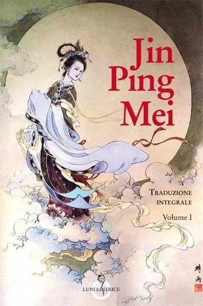 Jin Ping Mei