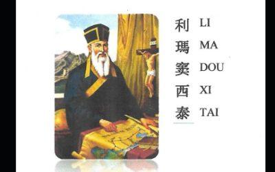 Oriente e Occidente negli scritti di P. Matteo Ricci S.J.: Li Madou Xitai