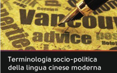 Terminologia socio-politica della lingua cinese moderna: Genesi e progresso