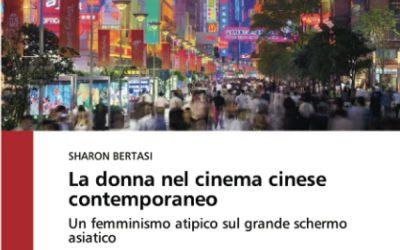La donna nel cinema cinese contemporaneo: Un femminismo atipico sul grande schermo asiatico
