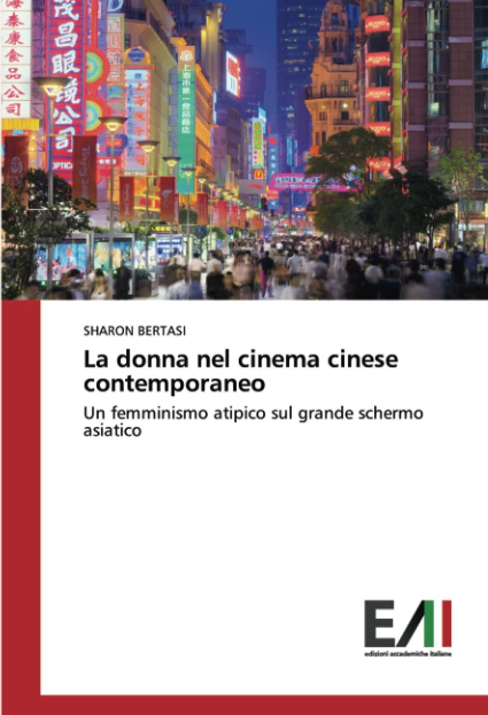 La donna nel cinema cinese contemporaneo