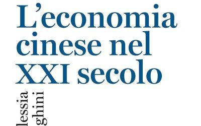 L'economia cinese nel XXI secolo