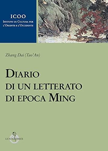 Diario di un letterato di epoca Ming