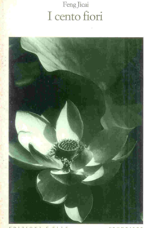 I cento fiori